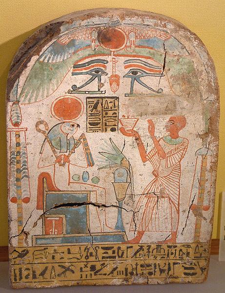 461px-Egypte_louvre_047_stele